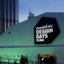 designdays-dubai-2014